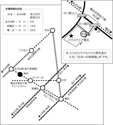 横浜オフィス(本社)のアクセスマップ図